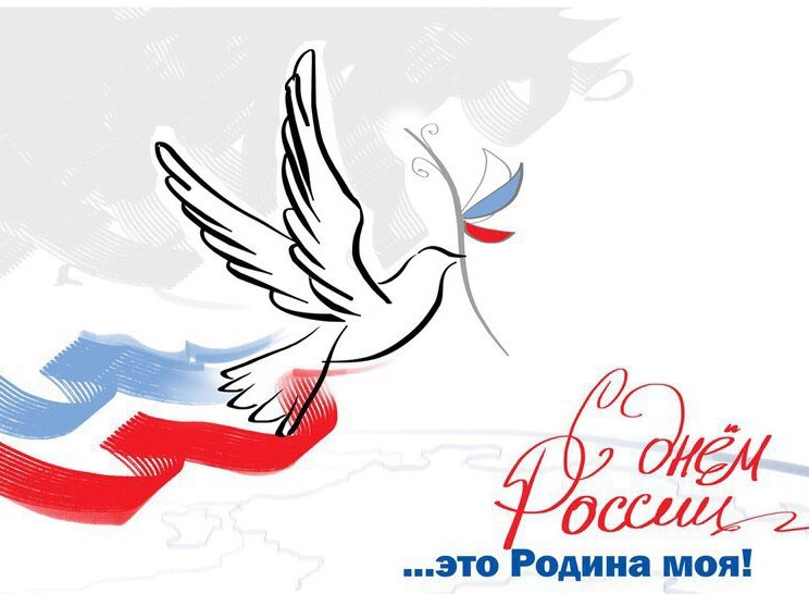 Поздравления и пожелания - Страница 2 Dmrcyh10