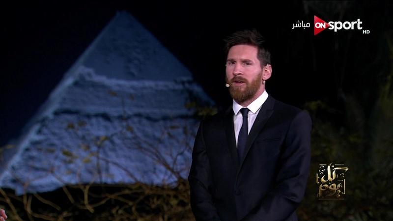 لاعب كرة القدم العالمي(ليونيل ميسي) في مصر أمس 21 / 2 / 2017 The international soccer player ( leonel messi ) in egypt Oaa_1410