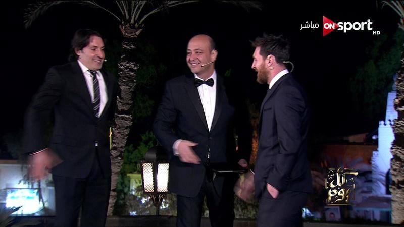 لاعب كرة القدم العالمي(ليونيل ميسي) في مصر أمس 21 / 2 / 2017 The international soccer player ( leonel messi ) in egypt Oaa_2110