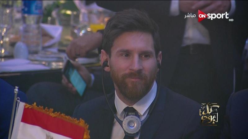لاعب كرة القدم العالمي(ليونيل ميسي) في مصر أمس 21 / 2 / 2017 The international soccer player ( leonel messi ) in egypt Oaa_ao10