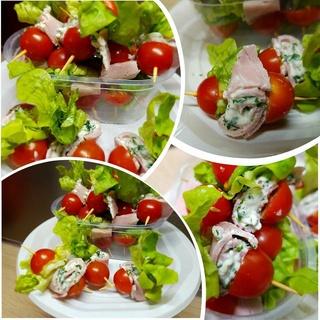 Minis brochettes tomates cerises ( 0CH ) 14046110