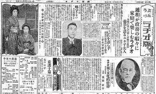 Yomiuri Shimbun 日就社 Shomiu10
