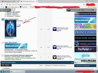 Информация с сайта www.wingmakers.com (Временная капсула Окрыленных - послание от будущей версии человечества 3.0) - Страница 2 Aa_iau10
