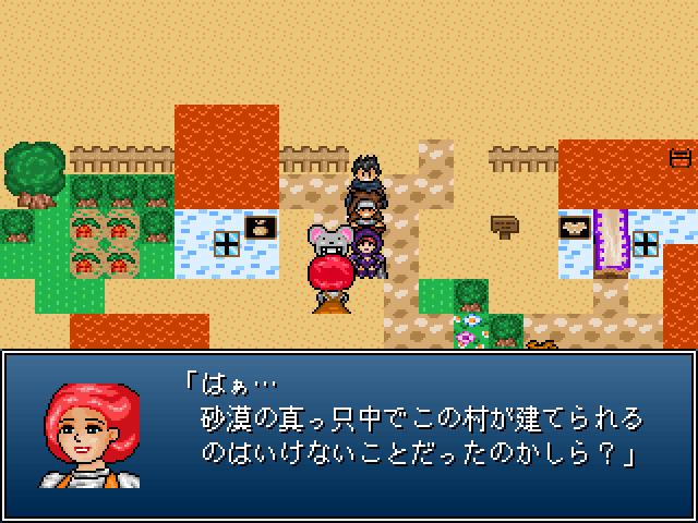 Screens de ¡¿モニゴテ・ファンタジー?! Monijp21