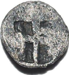 Tetartemorion de plata, Teos, Jonia; 500-447 a.C. 264a10