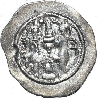 Dracma de Hormazd IV. 272a10