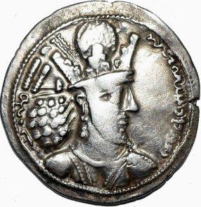 Reyes sasanidas. Dracma de Sapor II. 320-379 d.C. 273b11