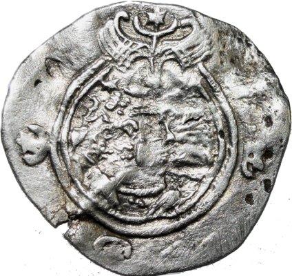 Dracma de Cosroes II. 27510