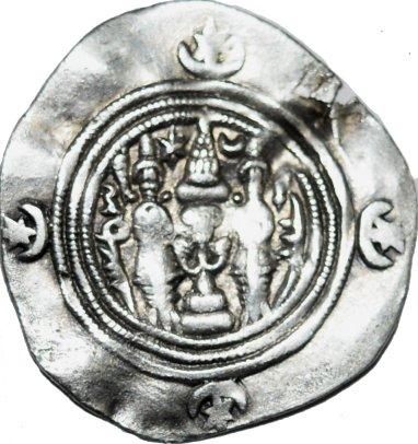 Dracma de Cosroes II. 275a10
