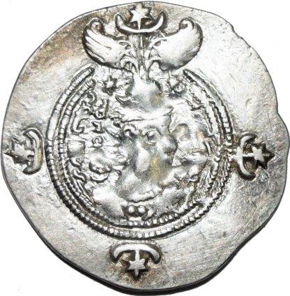 Dracma de Cosroes II. 27610
