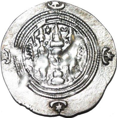 Dracma de Cosroes II. 276a10