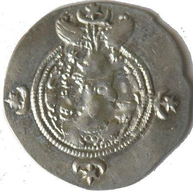 Dracma de Cosroes II. 276b10
