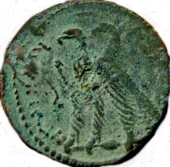 Æ20. Reinado conjunto entre Ptolomeo VI y VIII; Siglo I a.C. 279a10