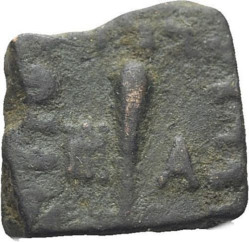 Unit de cobre. Menandro I. 166/55-130 a.C. Rey de Bactria 280a10