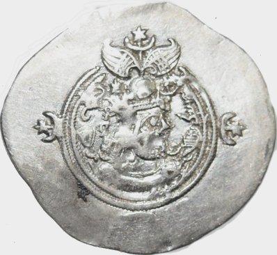 Dracma de Cosroes II. 28210
