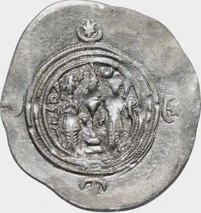 Dracma de Cosroes II. 282a10