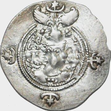 Dracma de Cosroes II. 28310