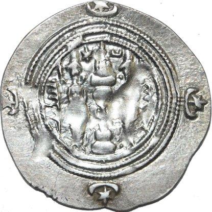 Dracma de Cosroes II. 283a10