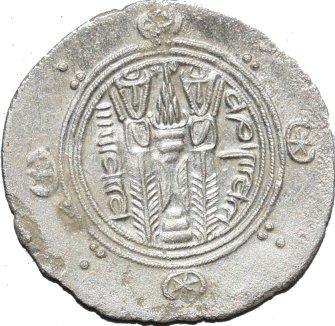 Hemidracma de Tabaristan. Umar b.al-Alá 285a10
