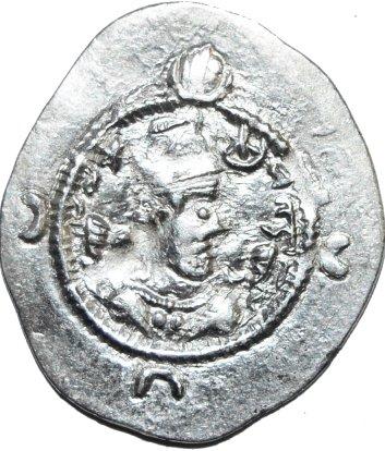 Dracma de Cosroes I. 28810