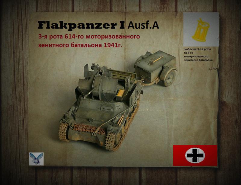 Flakpanzer I Ausf.А,1\35,Tristar Photol12