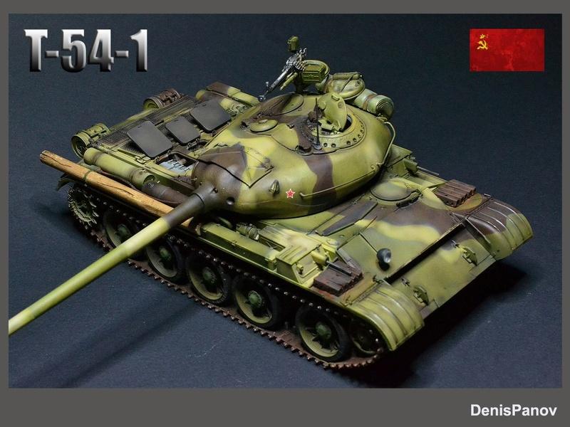 Т-54-1 -54-111