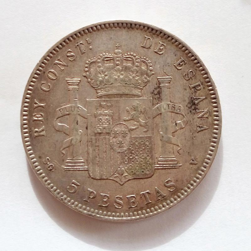 5 pesetas 1898. Alfonso XIII 5pts-115
