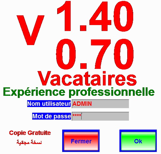 برنامج حساب الخبرة م للعمال المتعاقدين نسخة مجانية - صفحة 2 Mot10