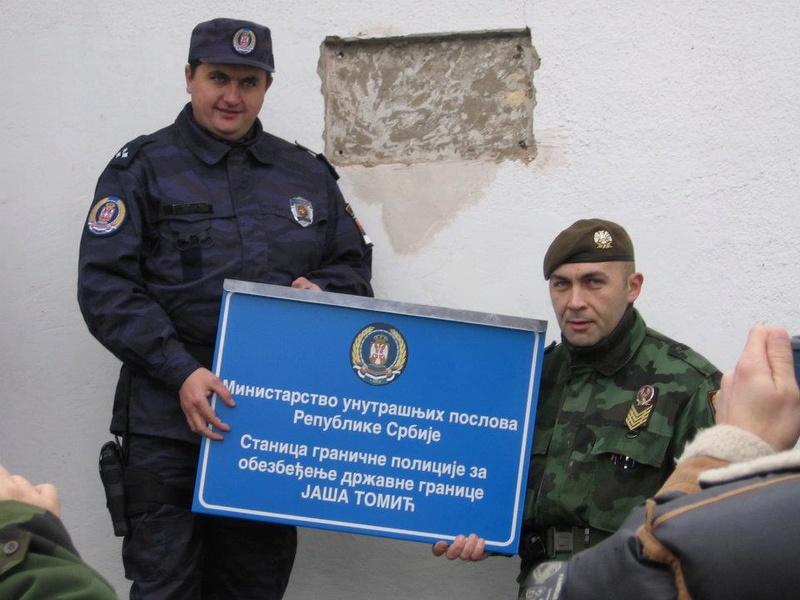 Karaula 'Jaša Tomić' Napuay10