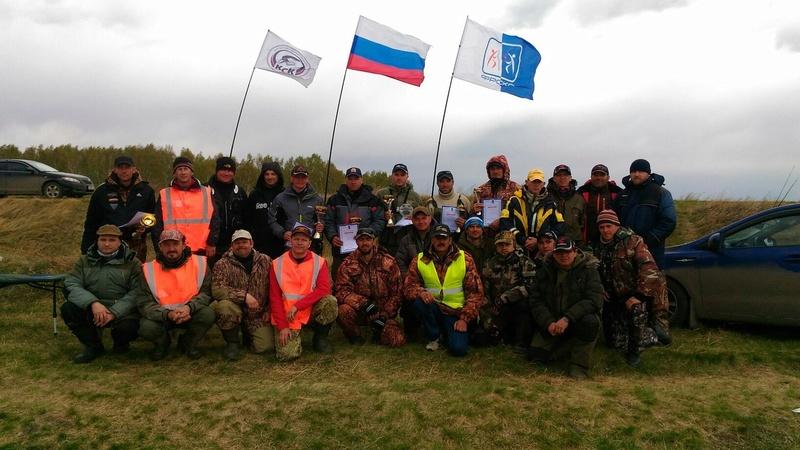 Кубок Курганской области по ловле спиннингом с лодок Wxu7de11
