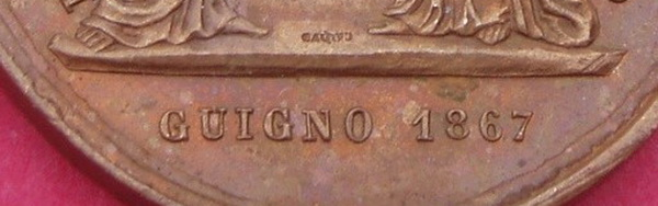 Medalla Pío IX Papa / Santos Pedro y Pablo (R.M. SXIX-O82) Error_10