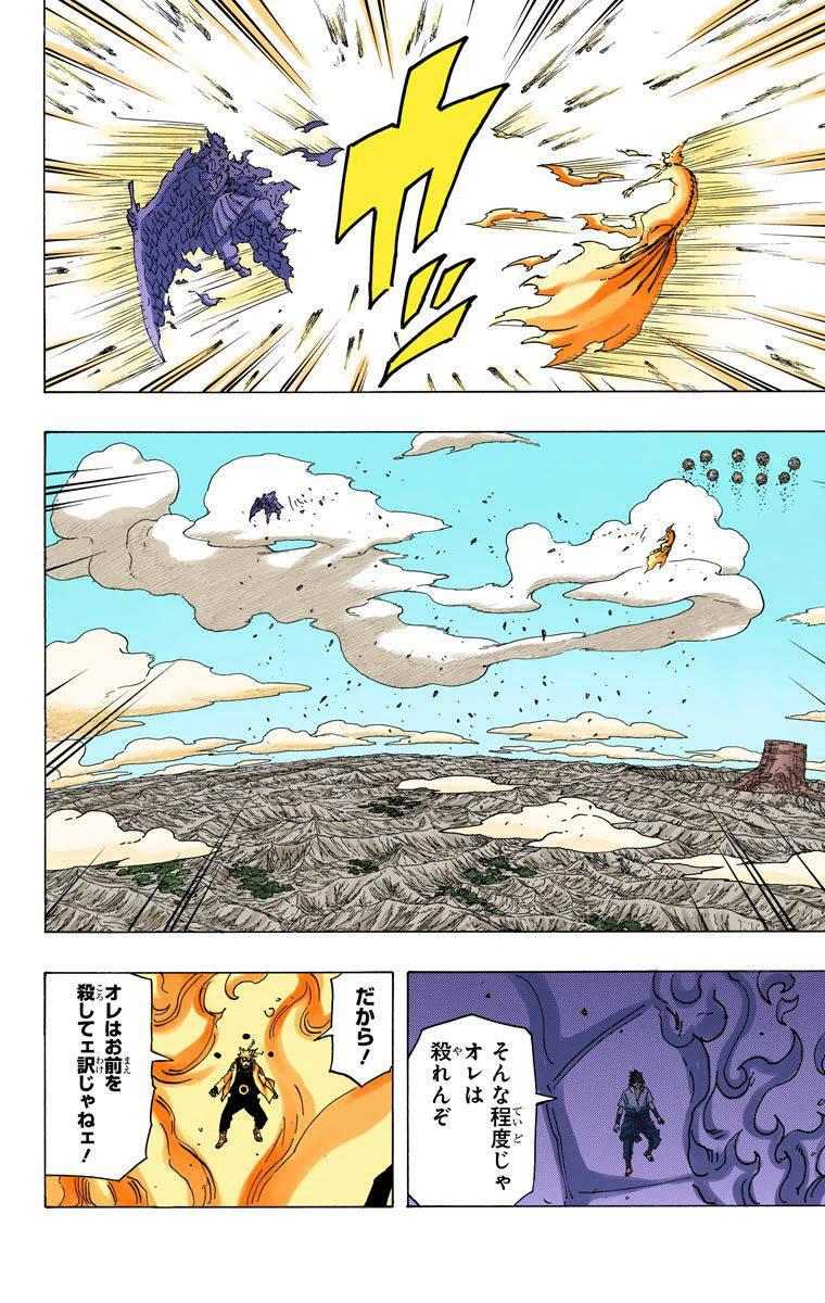 Qual é o poder destrutivo do GKF? - Página 2 103_310
