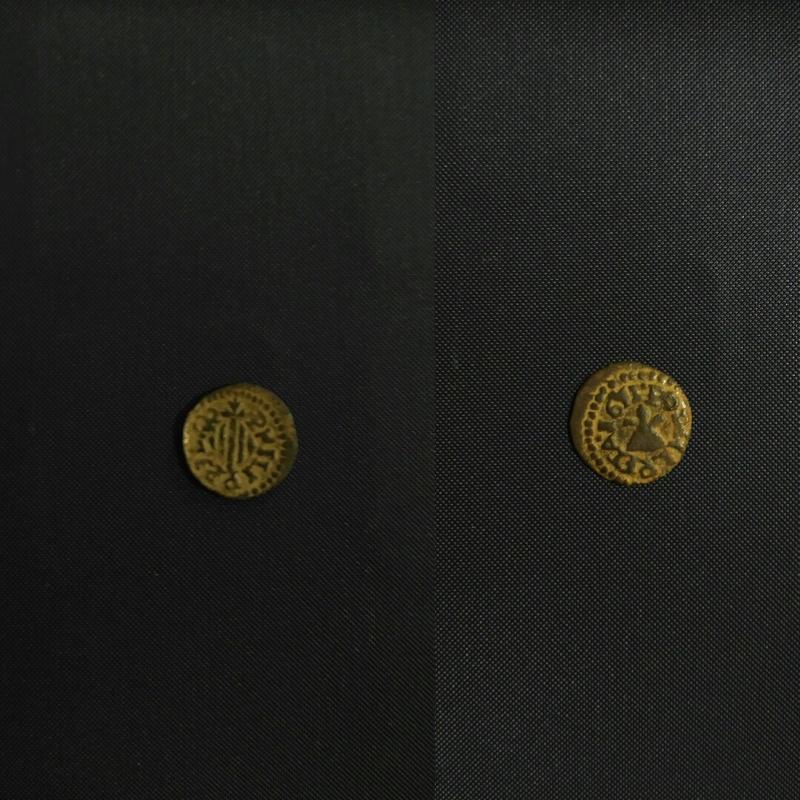 Dinero de Puigcerda- guerra dels segadors Felipe IV Whatsa10