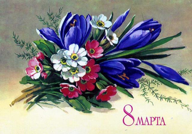 Наши праздники - Страница 6 12_3311