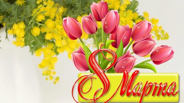 Наши праздники - Страница 6 Maxres11