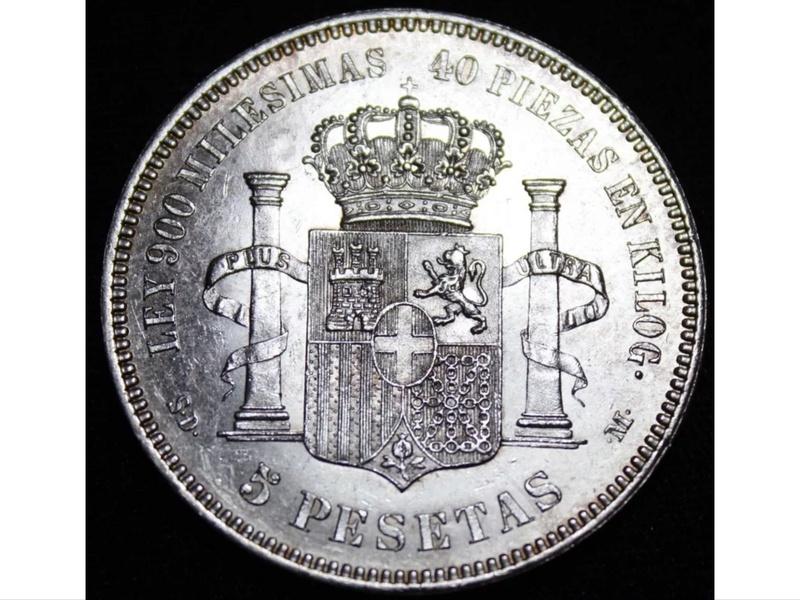 5 Pesetas 1871*71 Amadeo I Img_0322