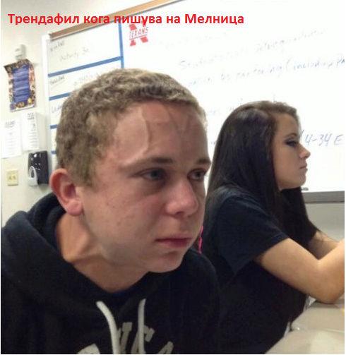 ТРЕНДАФИЛ Untitl10