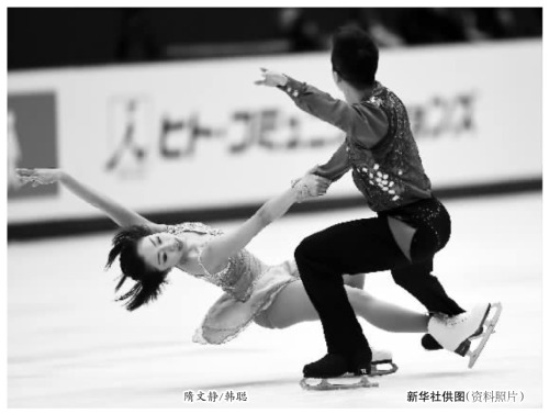 Вэньцзин Суй - Цун Хань / Wenjing SUI - Cong HAN CHN - Страница 2 Dzoa10