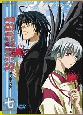 Animes que estén mirando (solo anime) Avpq9z10