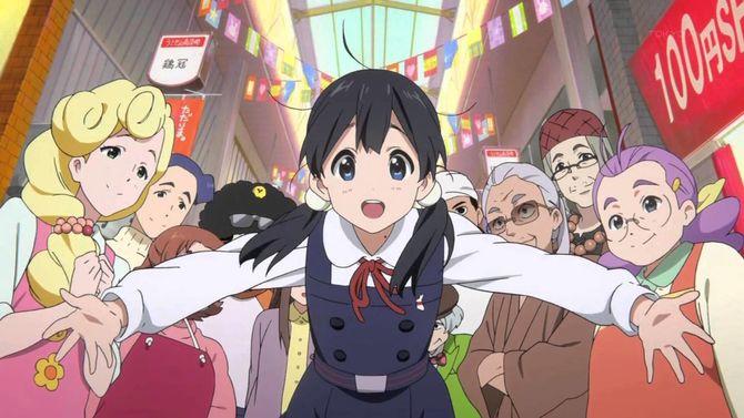 Animes que estén mirando (solo anime) Mainp10