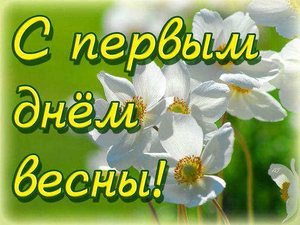 Поздравлялки - Страница 4 Image_11