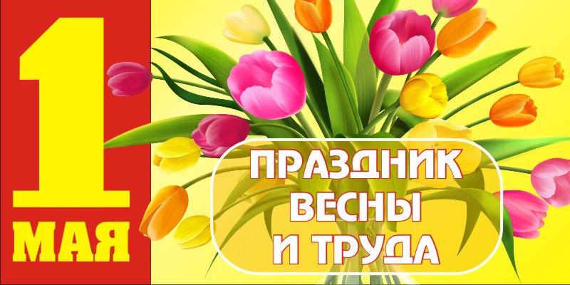 Поздравлялки - Страница 4 K6y3ny11