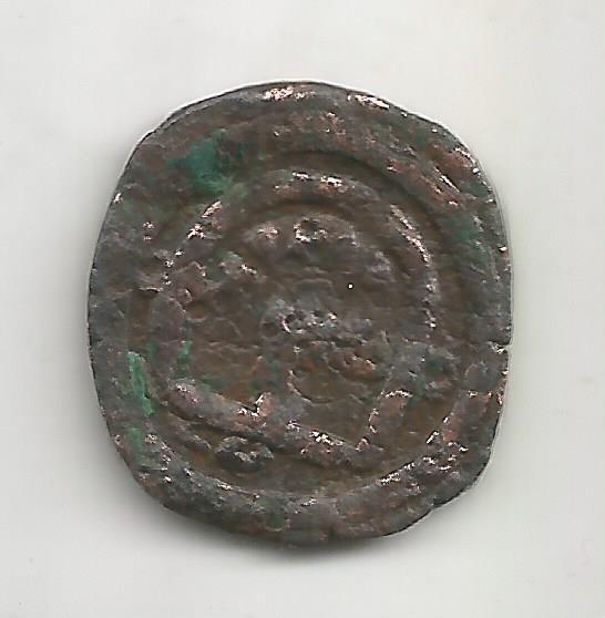 ceitil de Juan III o Sebastian I de Portugal. 6510