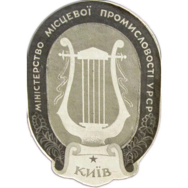 Патефон Г. КИЕВ Img_3525