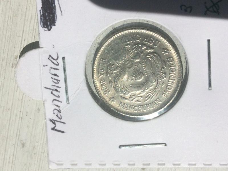 Identificación de moneda de China Img_1210