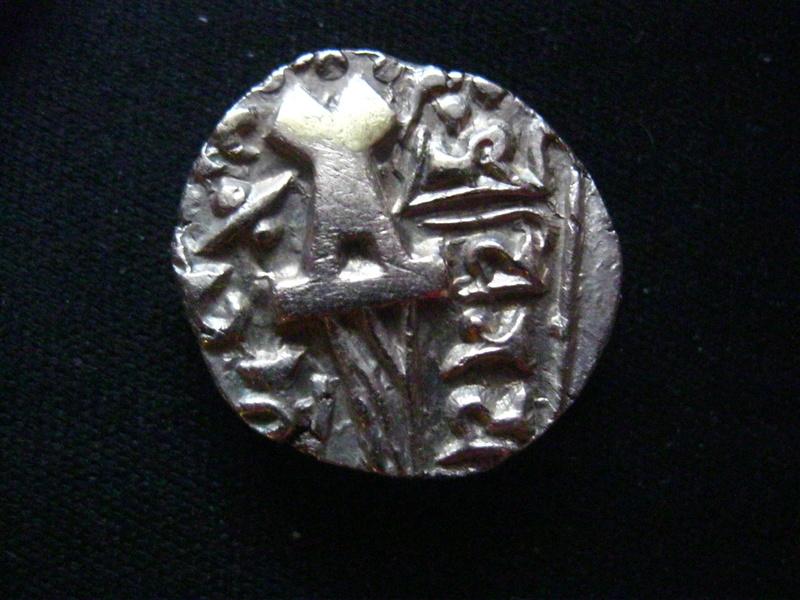 Aider à identifier la pièce de monnaie Img_2513