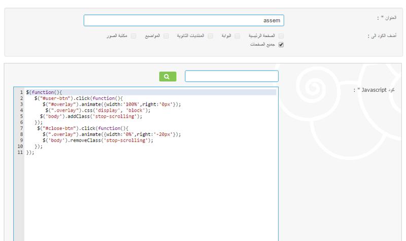 صفحة تسجيل دخول احترافية للمنتديات Html | Css | JavaScript - صفحة 2 S10