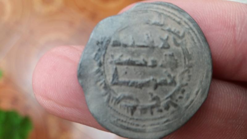 Muhammad I, 247H. Emirato. 20170315