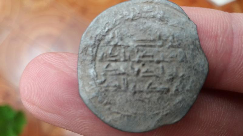Muhammad I, 247H. Emirato. 20170316