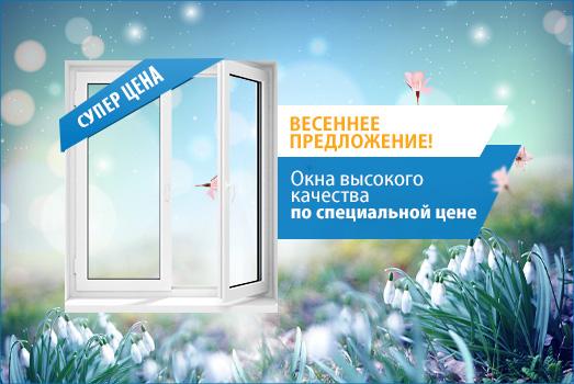 НОВЫЙ ОФИС ЭКООКНА 1 корпус - Страница 2 Xk6olw10